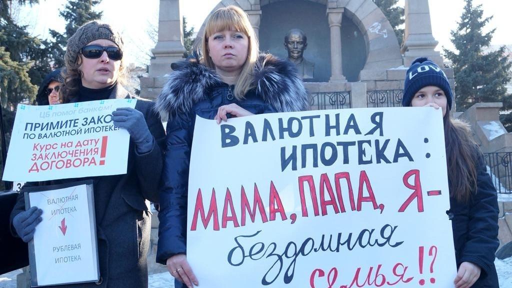 Ипотека в Бришиа для россиян в 2016 году