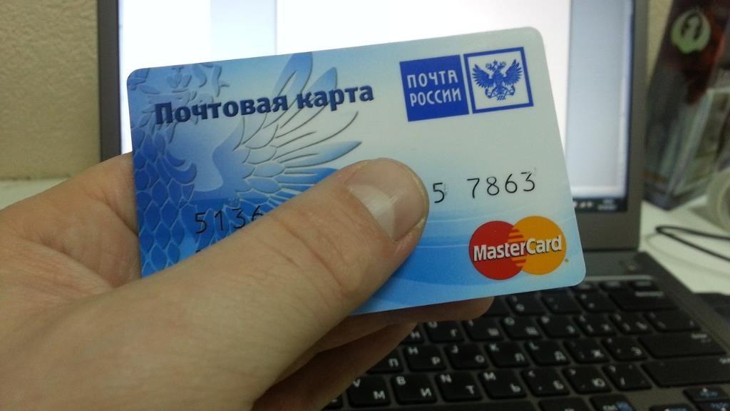 слой зарплатная карта почта банка материала Шерсть