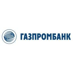 Газпромбанк процентные ставки по кредитам