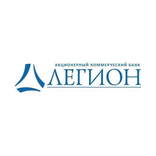 Легион банк екатеринбург официальный сайт