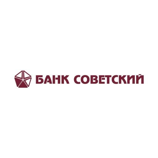 банк советский в спб официальный сайт сиськи